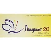 Противозочаточные таблетки Линдинет 20