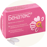 Контрацепция: противозачаточные свечи Бенатекс
